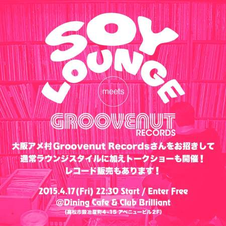 soy-lounge-meets-groovenut-records