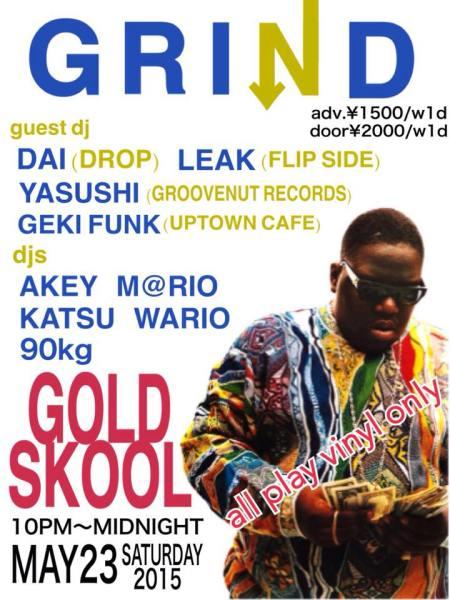 gold-skool_2015-05-23-at-grind