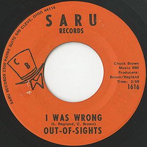 out-of-sights_i-was-wrong001