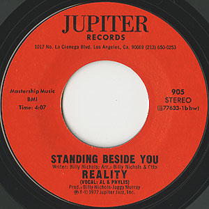 reality_standing-beside-you001