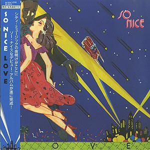 so-nice_love001