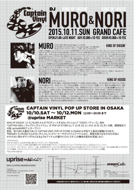 captain-vinyl-osaka-15-10-11-back