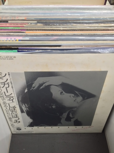 japanese-lp-new-arrival-15-10-03