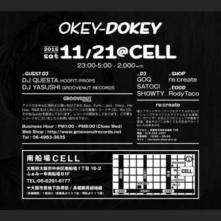 Okey Dokey 2015.11.21.sat at Cell back
