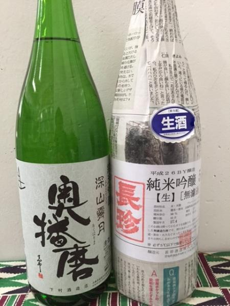 2016新春振舞い酒