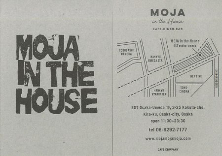moja-in-the-house