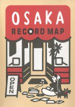 Osaka Record Map