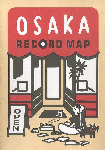 osaka-record-map2016-01