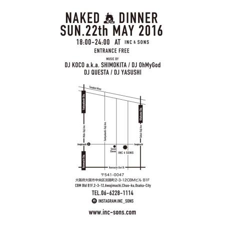 naked-dinner_inc-and-son002