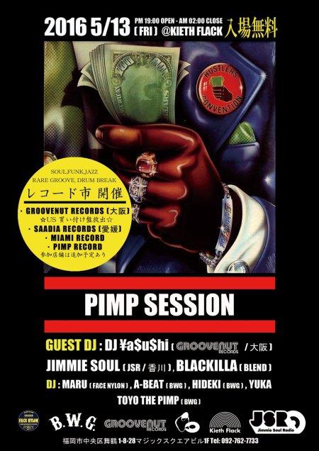 pimp-session-16-05-13