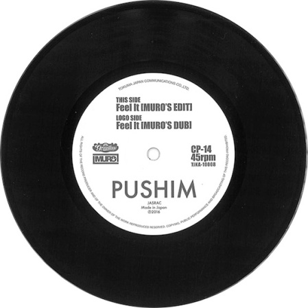 pushim-feel-it-muros-edit001