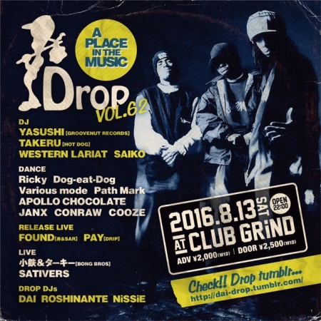 drop-vo62-16-08-13-hip-hop