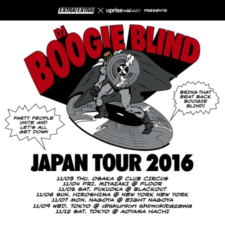 boogie_blind_digital_flyer1-1