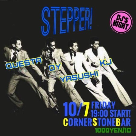 stepper-16-10-07-fri-corner-stone-bar