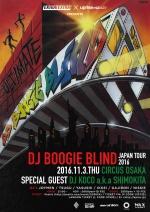 dj-boogie-blind-in-osaka-11-03-circus