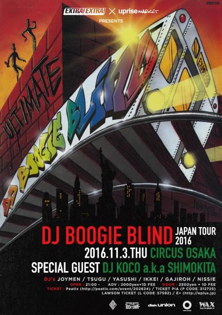 boogie-blind-osaka-11-03-001