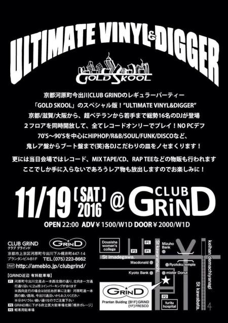 gold-skool-16-11-19-sat-at-kyoto-grind002