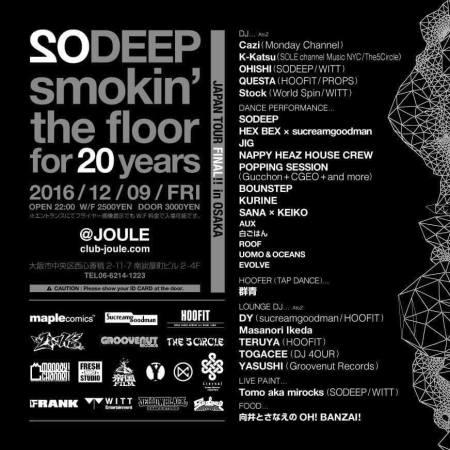 SODEEP_20years-aniv-in-osaka002