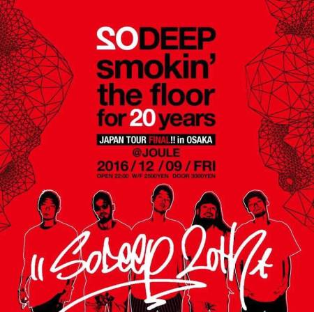 SODEEP_20years-aniv-in-osaka001