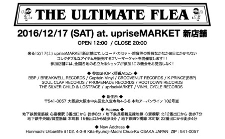 ultimate-flea-16-12-17