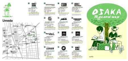 Osaka-Record-Store-Map-2017_umeda