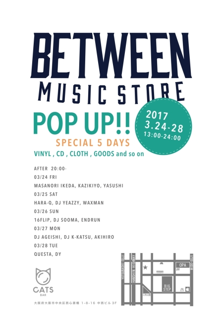 between-music-store-pop-up
