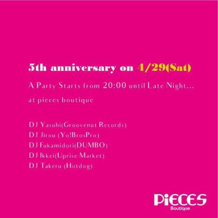 pieces-boutique-5th-aniv-party