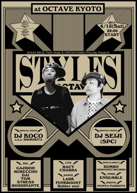 STYLES-20170415