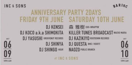 inc-and-sons-1st-anniversary
