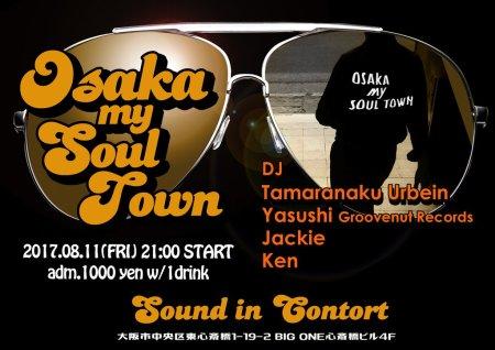 osaka-my-soul-town