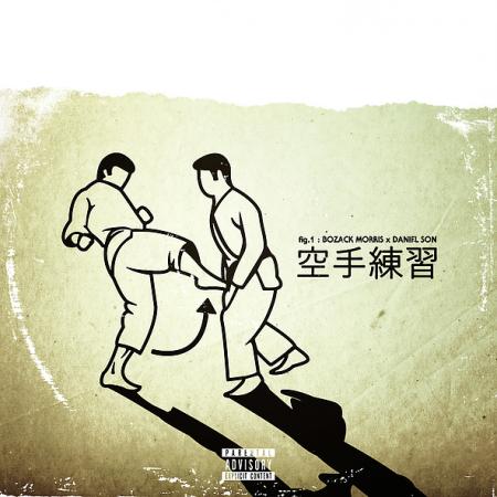 bozack-morris-karate-plactice