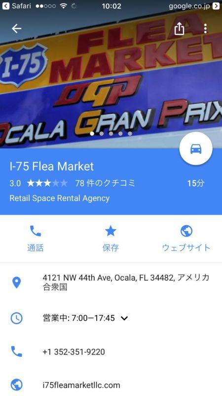 buying-trip-17-07-01-033