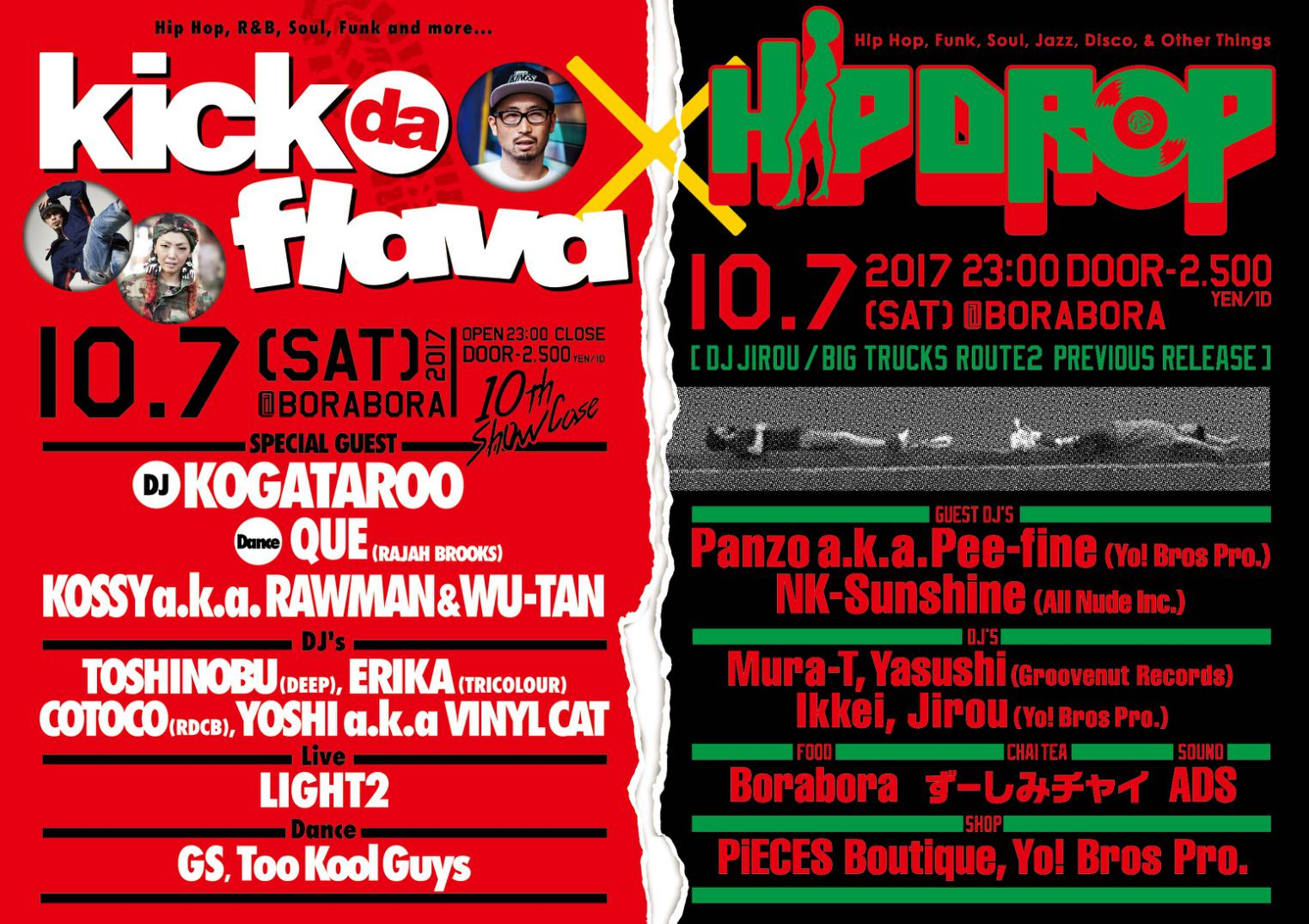kick-da-flava-hip-drop-17-10-07-sat