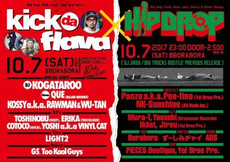 kick-da-flava-hip-drop-17-10-07-sat