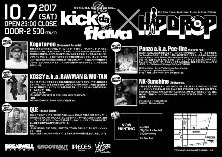 kick-da-flava-hip-drop-17-10-07-sat-back