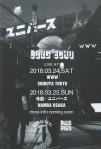 lord-echo-japan-tour2018