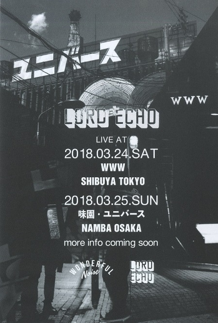 lord-echo-japan-tour2018