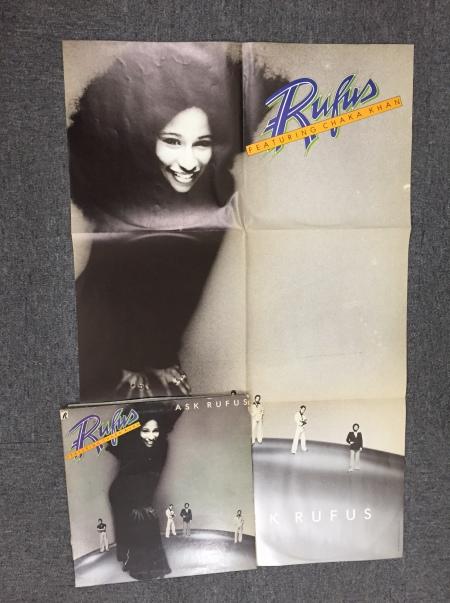 レコード放出-18-01-004