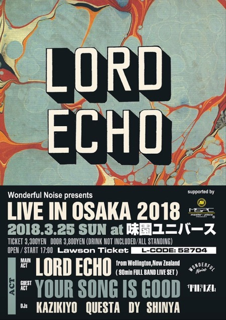 lord-echo-japan-tour18-osaka001