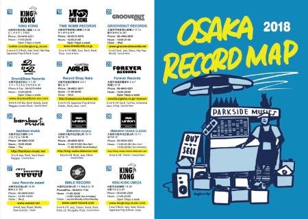 osaka-record-map-2018-01