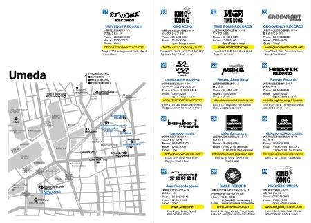 osaka-record-map-2018-03