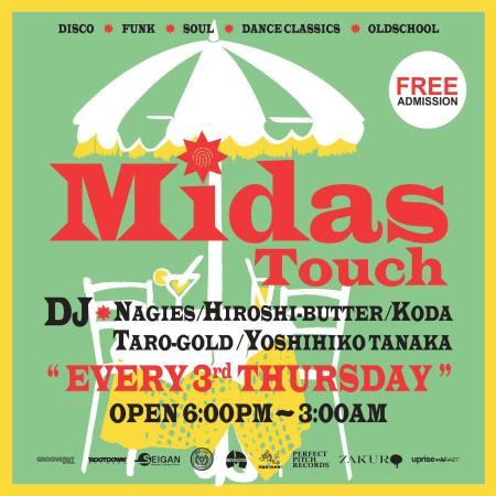 midas-touch-18-03-15-thu-at-zakuro