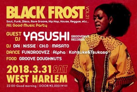 black-frost-vol21