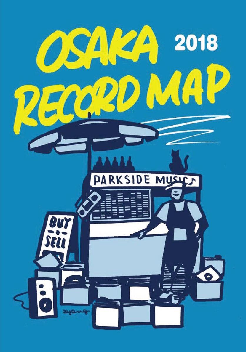 osaka-record-map-18front
