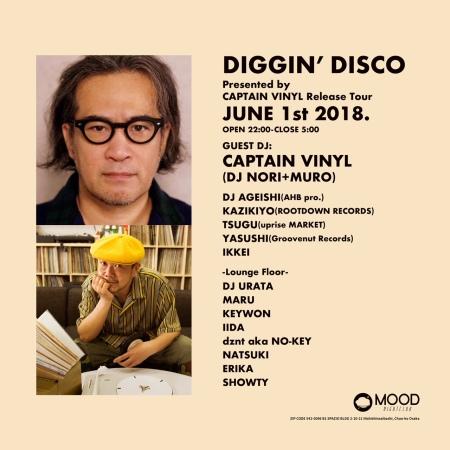 captain-vinyl-diggin-disco-in-osaka