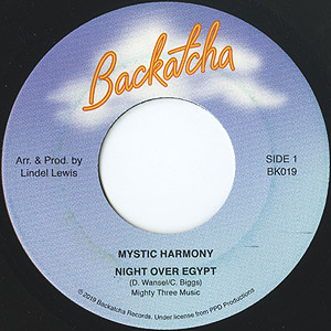 mystic-harmony_night-over-egypt-7inch