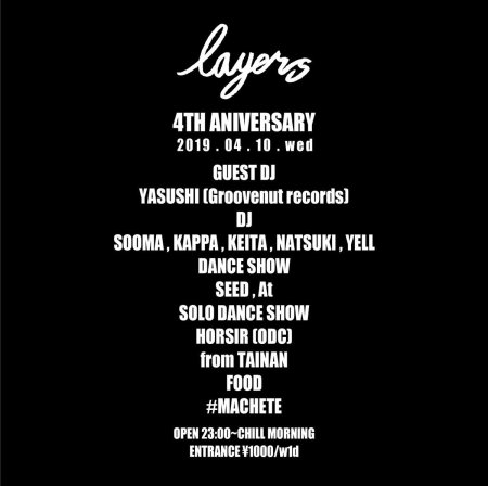 layers-19-04-10-wed002