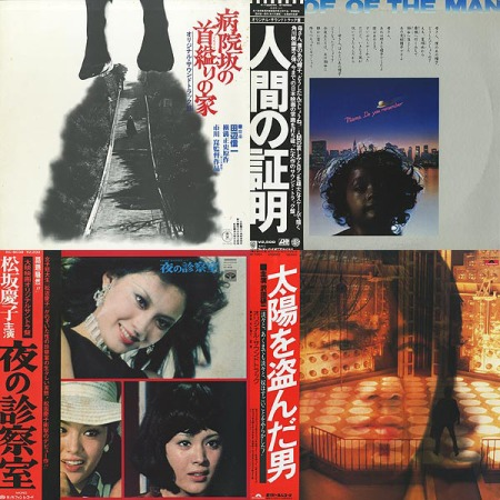 japanese-soundtrack1